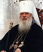Патриаршее поздравление митрополиту Одесскому Агафангелу с 70-летием со дня рождения